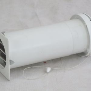 Eco-Dryaire Cpass Vent Kit ( circular ) - Preservation Shop